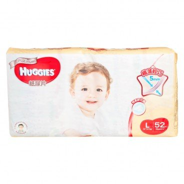HUGGIES - T 5 Platinum Diaper L - 52'S