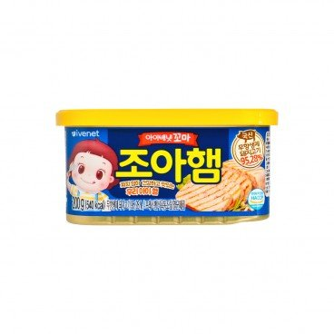 IVENET - Kids Luncheon Meat - 200G