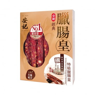 ON KEE - Premium Preserved Sausages - 454G