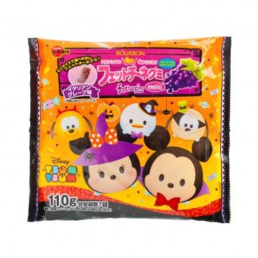 BOURBON - Disney Gummy Candy halloween - 110G