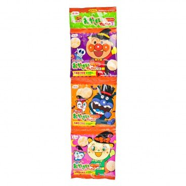 BEFCO - Anpanman Rice Cracker halloween - 30G