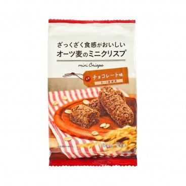 NSIN - Oatmeal Chocolate Biscuit - 10'S