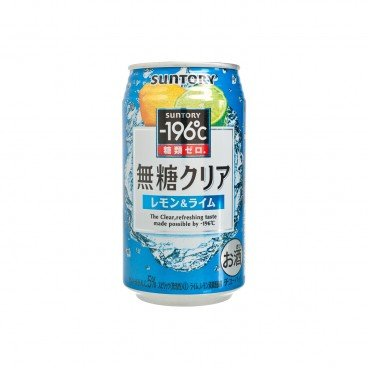 SUNTORY - Sugar free Clear Lemon - 350ML