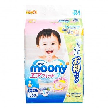 MOONY - Diaper large super Size - 68'S
