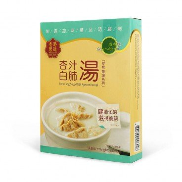 GREEN DOT DOT - Pork Lung Soup With Almond - 350G