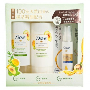 DOVE - Japan Hair Breakage Protection Hair Pack Free Hair Oil - 500GX2+55ML