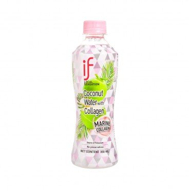 iF - Coconut Water With Collagen - 350ML