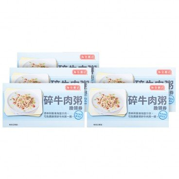 OCEAN EMPIRE - Voucher minced Beef Congee Voucher 5 pcs - SET