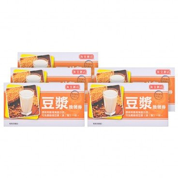 OCEAN EMPIRE - Voucher soy Milk Voucher 5 pcs - SET