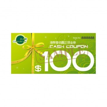 GREEN DOT DOT - Voucher 100 - PC