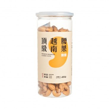 SHEUNG ZENG FOOD - Roasted Unsalted Cashew Nuts - 450G