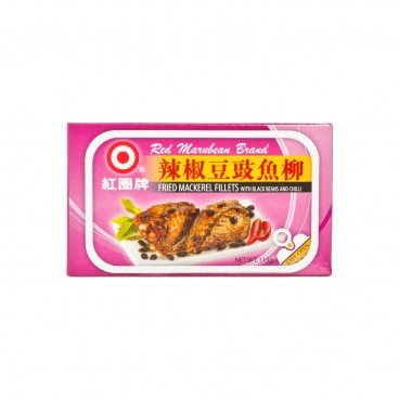 RED MARUBEAN BRAND - Fried Mackerel Fillets With Black Beans And Chilli - 115G