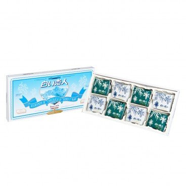 ISHIYA - Shiroi Koibito dark And White Chocolategift Box - 24'S