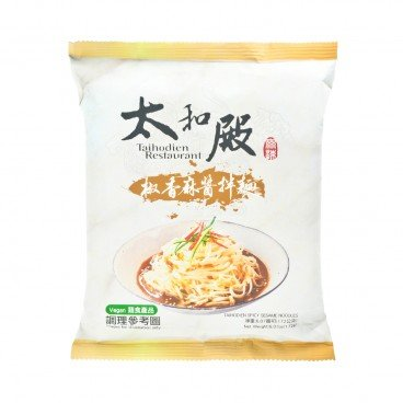 TAIHODIEN RESTAURANT - Dry Noodle spicy Sesame - 172G