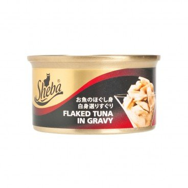 SHEBA - Can Flaked Tuna Whitemeat gravy - 85G
