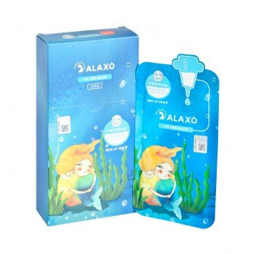 ALAXO - Mermaid Princess Mask - 10'S