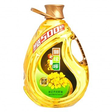 LION & GLOBE - Canola Oil Value Pack - 5.5L