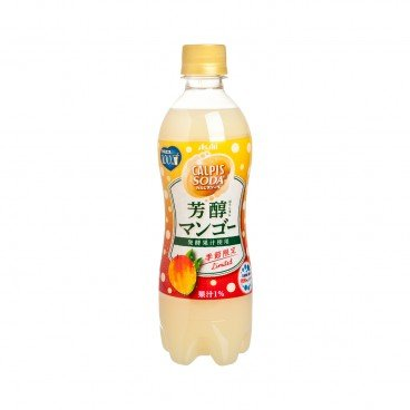 CALPIS - Mango Soda - 500ML