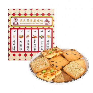 LUCULLUS - Hong Kong Style Cha Chaan Teng Cookie Gift Box Ruby - 16'S