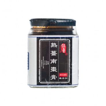 THREEJIANG - Dry Ginger Tea With Black Dates - 380G