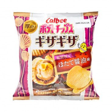 CALBEE - Chips scallop - 58G