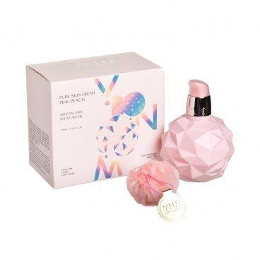 YNM - Ice Cream Lotion Pink - 100ML