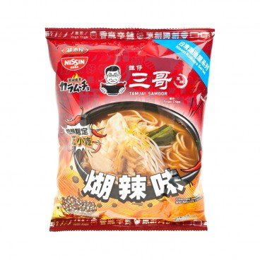 NISSIN - Karamucho Tam Jai San Gor Charred Pepper And Spices Flavour Potato Chips - 55G