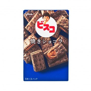 GLICO - Biscuits chocolate - 15'S