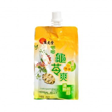 WAI YUEN TONG - Hebal Jelly Beverage chrysanthemum Flower - 250G