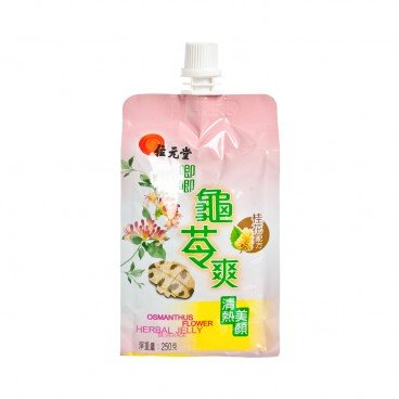 WAI YUEN TONG - Hebal Jelly Beverage osmanthus Flower - 250G