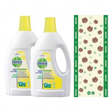 DETTOL - Laundry Sanitiser Twinpack lemon Free Line Towel Yellow - 1.2LX2