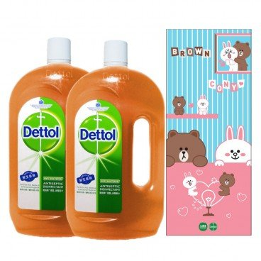 DETTOL - Antiseptic Liquid Twinpack Free Line Towel Pink - 1.2LX2