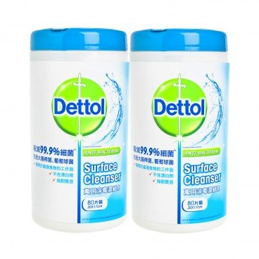 DETTOL - Dettol Wipes Twin Pack Crisplin - 80'SX2
