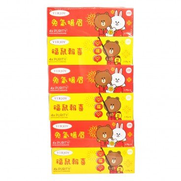 VIRJOY - Line Friends Cny Box Tissue - 6'S