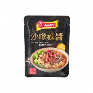 AMOY - Noodle Sauce For Satay Soup - 60G