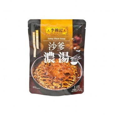LEE KUM KEE - Satay Thick Soup - 200G