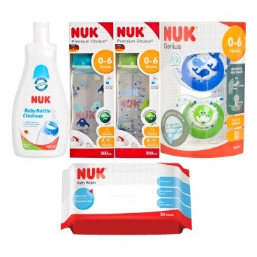 NUK - New Born Baby Entry Set - SET