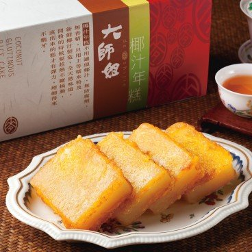 DASHIJIE - Virtual Vouchers coconut Cake Wan Chai - PC