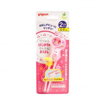 PIGEON - Minnie daisy First Time Easy Chopsticks - PC