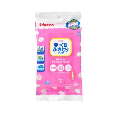 PIGEON - Baby Wipes - 22'S