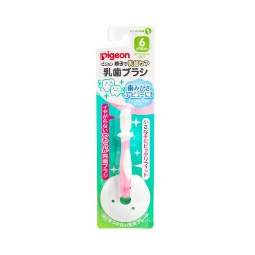 PIGEON - Baby Toothbrush - PC