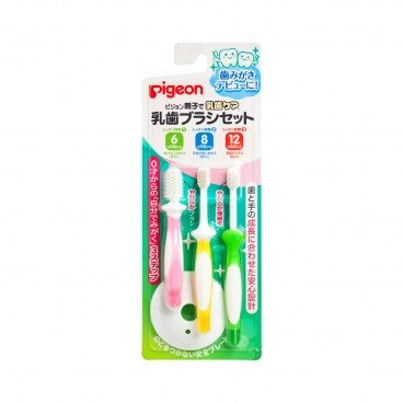 PIGEON - Baby Toothbrush Set - PC