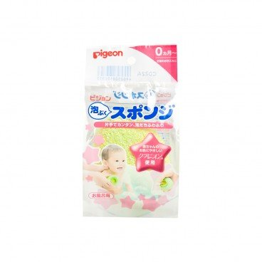 PIGEON - Baby Bathing Sponge - PC