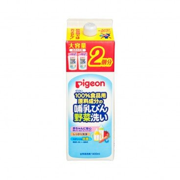 PIGEON - Bottle Cleanser Refill - 1400ML