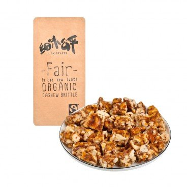 FAIR TASTE - Organic Cashew Brittle Bag - 70G