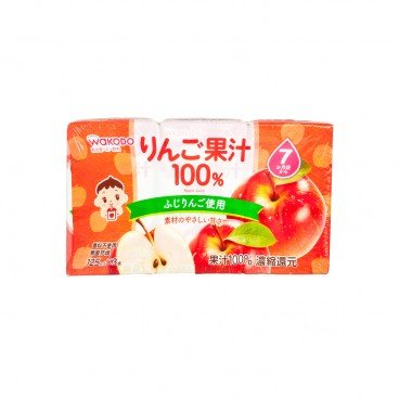 WAKODO - Kajuu 100 Apple - 125MLX3