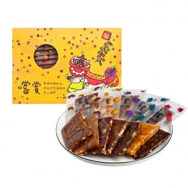 WHAT MY MOM'S COOKING - Assorted Dried Fruits Nuts Candies Cny Edition - 36'S