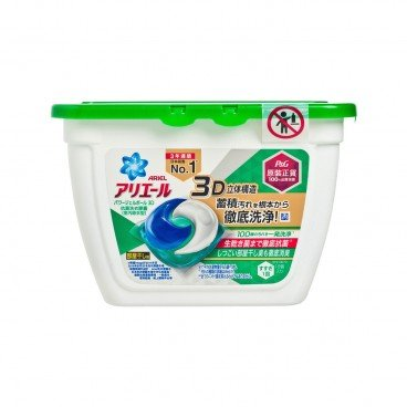 ARIEL - Laundry Capsules box green - 18'S
