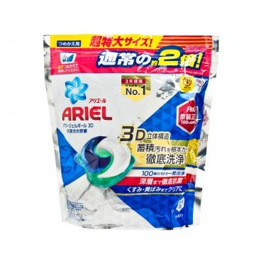 ARIEL - Lightning Herbal bag blue - 34'S