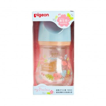PIGEON - Breast like Nipple Glass - PC